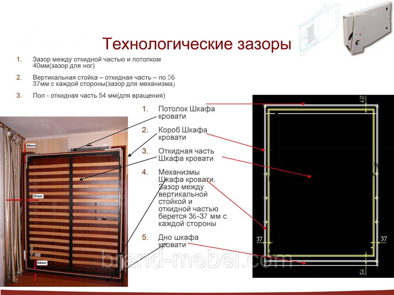 диван-книжка без подлокотников с ящиком для белья