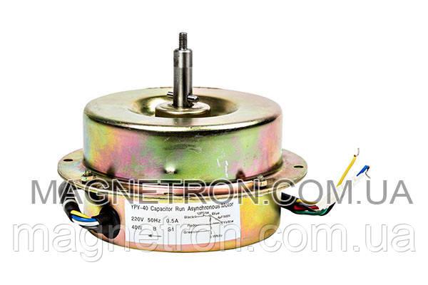 Двигатель (мотор) для вытяжки Pyramida YPY-40 AB0041 40W, фото 2