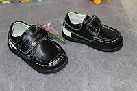 Детские туфли для мальчиков Шалунишка Размер 21 - 25