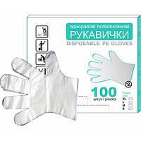 """Перчатки полиэтиленовые одноразовые, упаковка 100шт(50 пар) """"5950"""""""