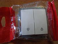 Выключатель для управления жалюзи без рамки El-Bi ZENA белый