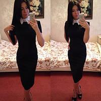 Женское платье -миди для офиса в черном и сером цвете