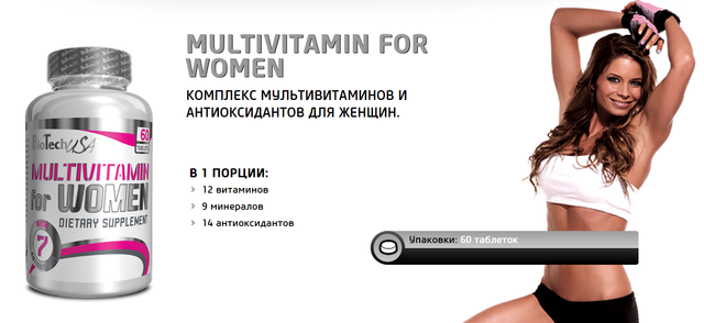 biotech Multivitamin for WOMEN 60 табл.
