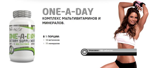 biotech ONE a DAY, 100 таб.