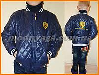 Куртка  для мальчика | Модные ветровки для детей