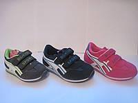 Распродажа остатков! Детские кроссовки для мальчиков и девочек, размер 21-26