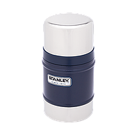 Пищевой термос Stanley Classic 0.5 л темно-синий