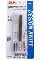 Набор для моделирования 6001: нож макетный 5 сменных лезвий + 7 насадок DAFA
