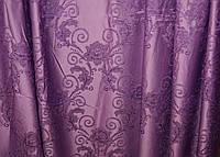 Портьерная ткань,объемный рисунок фиолет