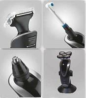 Многофункциональная электробритва livstar lsu-1565, насадки: триммер, стайлер, зубная щётка, подставка, 220в