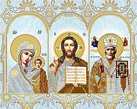 """Схема для вышивки бисером на атласе (религия) """"Домашний иконостас"""" (серебро)"""