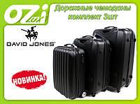 Дорожные чемоданы комплект 3шт DAVID JONES (черные)