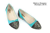 Балетки с острым носком коллекция 2016, фото 1