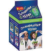 Научные развлечения для детей Ranok-creative Полимерные черви