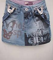 Джинсовая юбка с подтяжками для девочек На лето