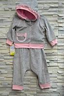 Нарядный набор костюмчик спортивный велюровый на девочку
