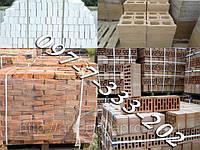 Кирпич в Одессе цена, кирпич облицовочный, кирпич керамический, кирпич с доставкой, кирпич цена, фото 1