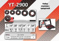 """Набор клуппов трубных 1/4"""" - 5/4"""", 6 шт.  с трещоткой,  YATO  YT-2900"""