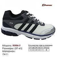 Кожаные подростковые кроссовки Veer Demax