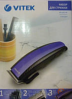 Салонная стрижка дома с универсальной машинкой vitek vt-1357 vt, 220в, 4 гребня для причёски разной длины