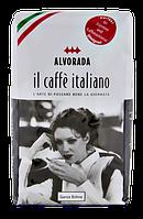 Alvorada il caffe italiano Зерно 1кг