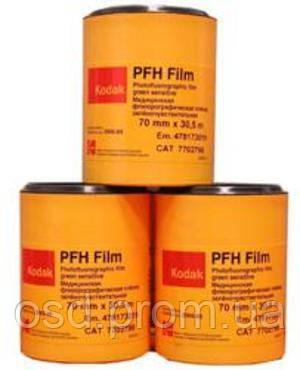 Пленка для рентгена Kodak 110x30.5