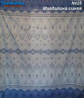 Ткань постельная поликоттон -  магдалина синяя.