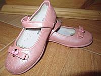 Туфли ортопедические Шалунишка
