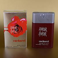 Женские духи Cacharel Amor Amor пробник 45 мл (сигаретная пачка) ASL