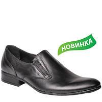 Фабрика обуви скороход интернет магазин