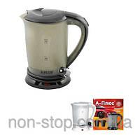 Автомобильный чайник от прикуривателя  А-Плюс 0,5 л. - 1000174 - автомобильный чайник, чайник от прикуривателя, чайник в машину, чай кофе в дороге,