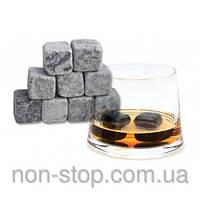 Мыльные камни для охлаждения напитков - 1000316 - камни для виски, лед для спиртных напитков, охлаждающие камни, кубики для спиртного, мыльный камень