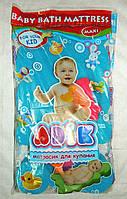 Поролоновый матрасик для купания + мочалочки Мальчик