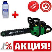 Бензопила CraftTec CT-5000 + масло