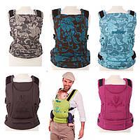 Рюкзак для переноски детей Womar Zaffiro Eco (слинги, кенгуру, кенгурушки, эргорюкзаки, вомар) [6 цветов]