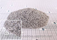 Кварцевый песок(фильтрующий)0,8-1,6