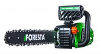 Цепная электропила Foresta прямой двигатель 2,6 кВт