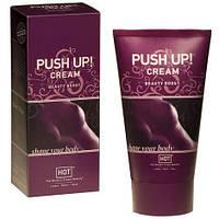 Крем для увеличения груди - Push Up Cream 150 ml
