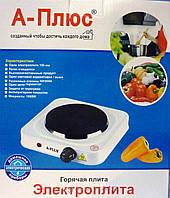 Плита одноконфорочная электрическая а-плюс 2102, настольная, антипригарное покрытие, термостат, питание 220в