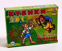 Кубики пластмассовые Любимые персонажи ТехноК (0892)