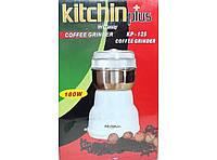 Бытовая кофемолка для дома kp-125, питание сетевое, блокировка крышки, острые ножи, 180 вт, тихо работает
