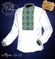 Мережка Схема для вышивания сорочки крестиком