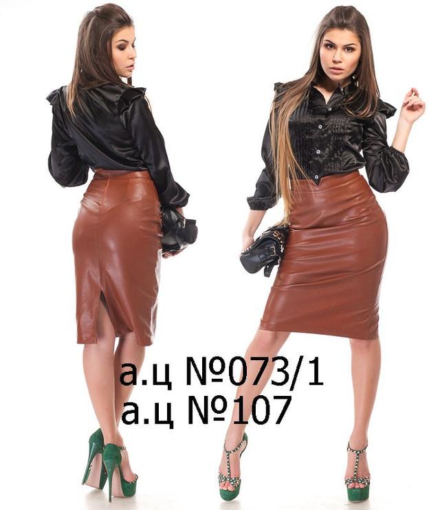 Купить Модную Дешевую Одежду Доставка