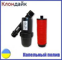 Фильтр дисковый 1 для капельного полива