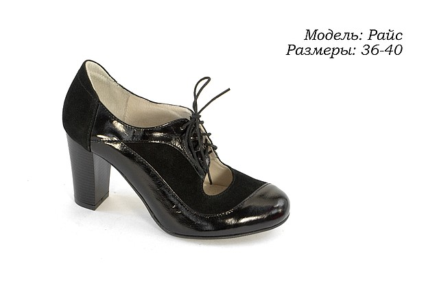 Обувь 38 b2176fb641dd3