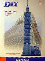 3D пазл  «Тайбэй 101»