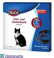 TRIXIE ошейник противоблошиный для котов