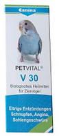 Canina PETVITAL V30 при простудах, воспалениях у птиц, 10 гр. (дражже)