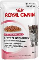ROYAL CANIN KITTEN INSTINCTIVE in jelly (в желе) 85 Г ДЛЯ КОТЯТ ОТ 4 ДО 12 МЕс и ДЛЯ КОРМЯЩИХ КОШЕК
