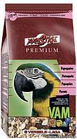 Versele-Laga Prestige Premium КРУПНЫЙ ПОПУГАЙ (Parrots), 1,0 кг., корм для крупных попугаев